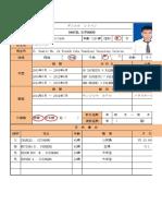 -- Format CV.xlsx