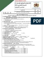 تصحيح الإمتحان الوطني الموحد للبكالوريا الدورة العادية 2012 مادة اللغة الإنجليزية شعبة الآداب والعلوم الإنسانية مسلك الآداب