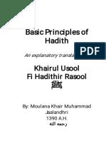 Khairul Usool English