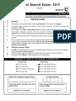 SCHOLARSHIP paper IX