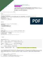 Oracle AWR报告指标全解析