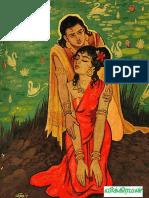 Aalavai arasi.pdf