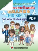 Guidebook English