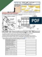 CPAV-Ex1 Emb-Frein.pdf