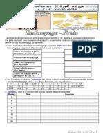 CPAV-Ex2 Emb-Frein.pdf