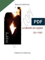 217643197-a.pdf