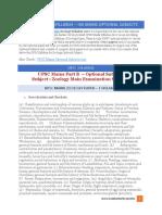UPSC Zoology Syllabus – IAS Mains Optional Subjects