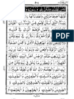 13 line Holy Quran Para 22