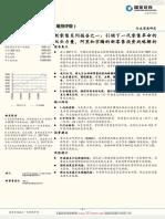 阿里和京腾的新零售投资战略解析