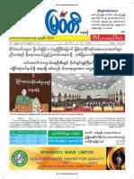 Myawady Daily 28-12-2018