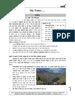 November 1-15, Hindi, My Notes by Dr Khan