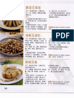 39_PeiMei2_[家常菜精选1288例.二(创意版)].傅培梅.高清扫描版(ED2000.COM)