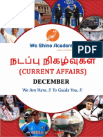 Today English Current Affairs 23.12.18