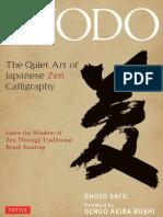 Shodo - Zen Calligraphy