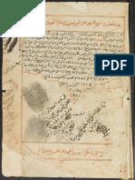 مخطوط يمني