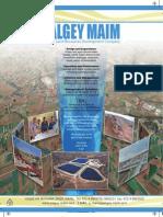 Palgey Maim Brochure