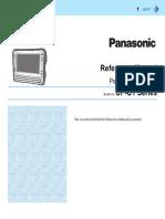 u1mk2-rm-pce0290g_7-7Pro-nonlogo-M-p20110021