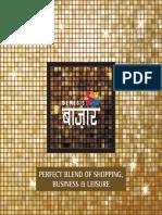 e Brochure Bazaar