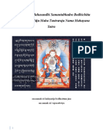Sarvadharma Mahasandhi Samantabhadra Bodhichitta Vajra Kulaya Rāja Maha Tantraraja Nama Mahayana Sutra