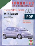 356 Mercedes a-class W168 1997-2004 AutoRepMAn.com