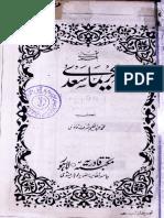Kareeem Saadi کریما سعدی