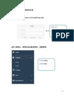 mypdp 电子教案使用说明手册-1