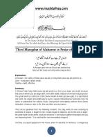Third Manqabat of Sayyidi Ala Hadrat in Praise of Ghaus Paak