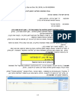 """2018-12-30  State of Israel v Menashe Arbiv (14715-03-17) in the Rishon Magistrate Court –  Supplemental Request for Rendering Decision on Request to Inspect (No 18) – duly made Case Calendar  // מדינת ישראל נ מנשה ארביב (14715-03-17) בבית המשפט השלום ראשון – בקשה למתן החלטה על בקשה לעיון  (מס' 18) – יומן """"מועדי דיון"""""""