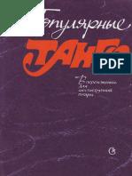 Popular tangos.pdf
