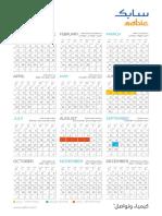 SABIC Calendar – 2019