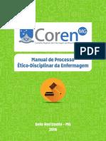 manual_de_processo_etico_e_disciplinar_de_enfermagem.pdf