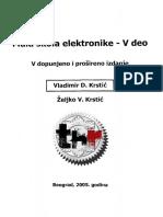 Мала школа електронике.pdf
