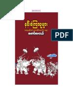MgPhaeNgal_NanSanKyaThuMyar.pdf