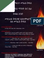 week_1_pp.pdf