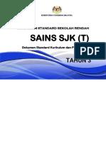 DSKP KSSR Semakan 2017 Sains Tahun 3 SJKT v2