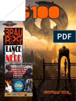 G100 RPG