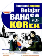 Panduan Lengkap Belajar Bahasa Korea by Himawan