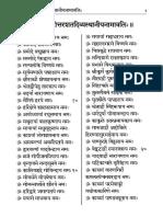 Kandha Puranam Pdf