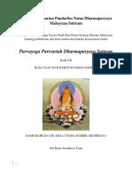 Purvayoga Parivartah Dharmaparyaya Suttram
