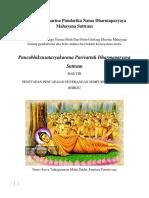 Pancabhiksusatavyakarana Parivartah Dharmaparyaya Suttram