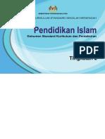 Sukatan Pelajaran Pend Islam