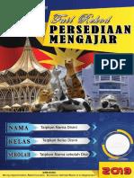 Fail Rekod Persedian Mengajar 2019 Edisi Sarawak