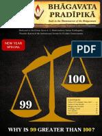 Bhagavata_Pradipika#19_Why is 99 Greater Than 100