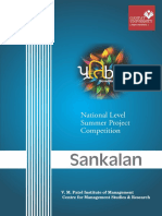 Sankalan 2017 (Pratibha National Level Summer Project Competition)