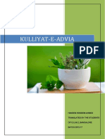 Kulliyat-e-Advia