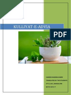 Kulliyat-e-Advia | Horticulture And Gardening | Plants