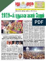 01-01-2019.pdf