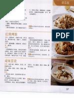 40_PeiMei2_[家常菜精选1288例.二(创意版)].傅培梅.高清扫描版(ED2000.COM)