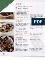 41_PeiMei2_[家常菜精选1288例.二(创意版)].傅培梅.高清扫描版(ED2000.COM)