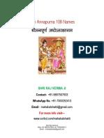 Shri Annapurna 108 Names (श्री अन्नपूर्णा शतनामावली)